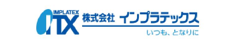 株式会社インプラテックス 様 歯科医療従事者向け-株式会社インプラテックス