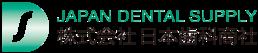 株式会社日本歯科商社 様 日本歯科商社様 コーポレートサイト