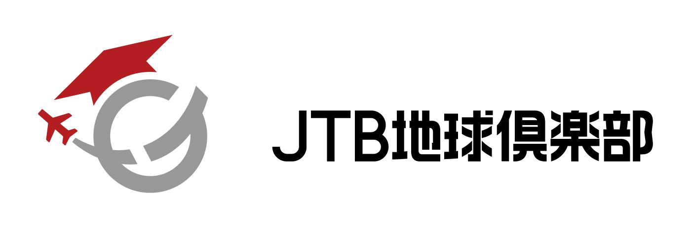 JTB地球倶楽部(留学)