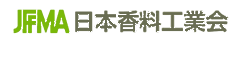 日本香料工業会 様 日本香料工業会 - Japan Flavor and Fragrance Materials Association -